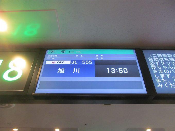 furano-20200126-002