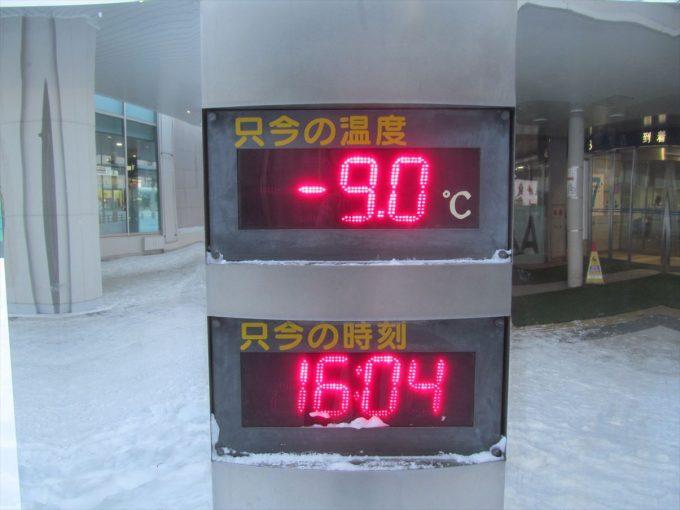 furano-20200126-010