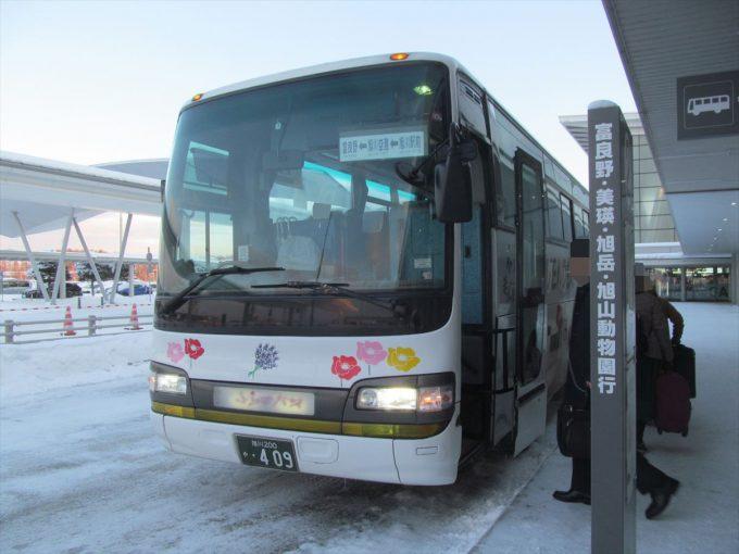 furano-20200126-013