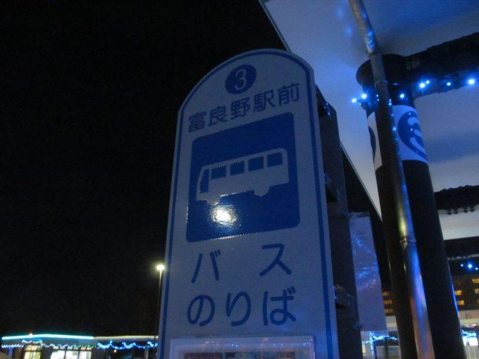 furano-20200126-052