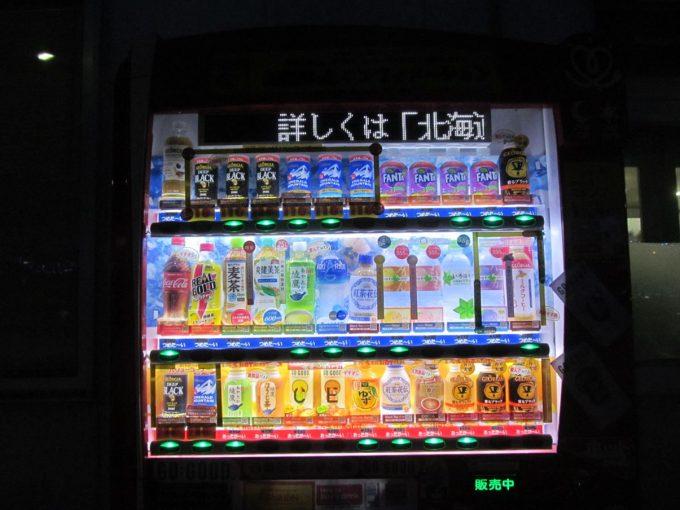 furano-station-20200126-007