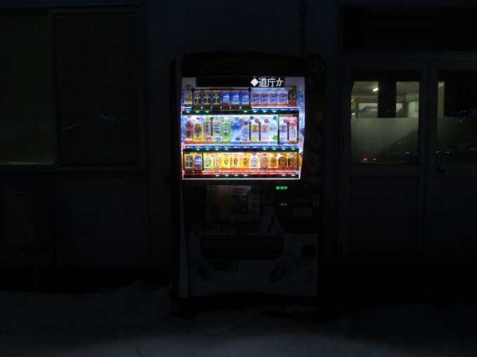 furano-station-20200126-008