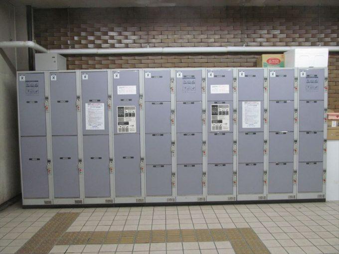 furano-station-20200126-029