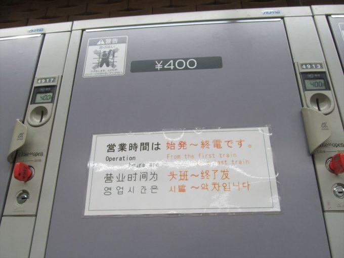 furano-station-20200126-030