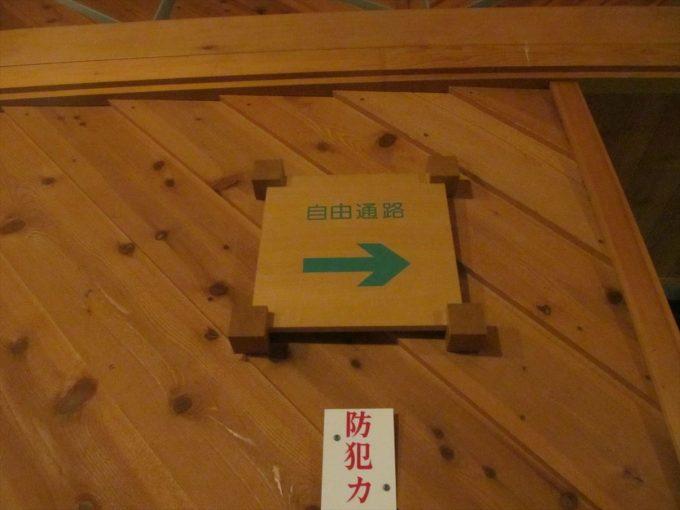 furano-station-20200126-040