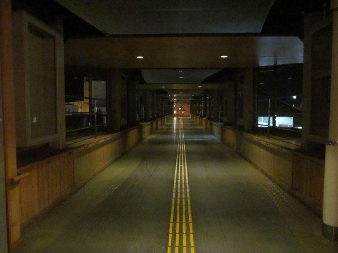 furano-station-20200126-048
