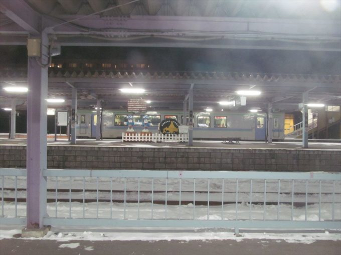furano-station-20200126-055