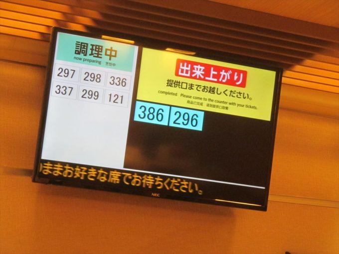 matsuya-shkmeruli-20200114-050