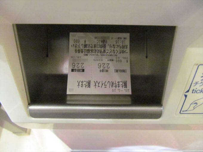matsuya-umatoro-butatama-gyumeshi-20200110-019