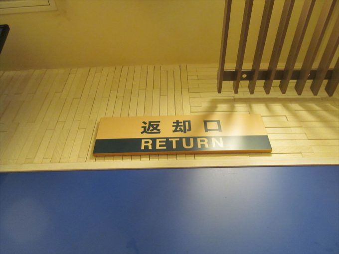 matsuya-umatoro-butatama-gyumeshi-20200110-151