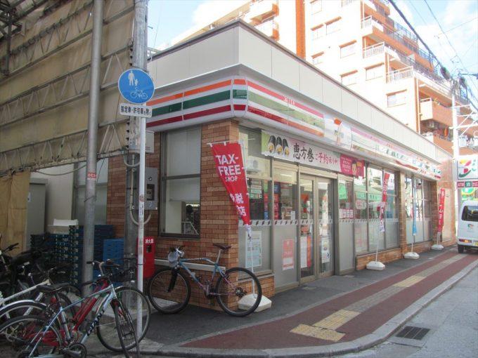 nanakusagayu-20200107-004