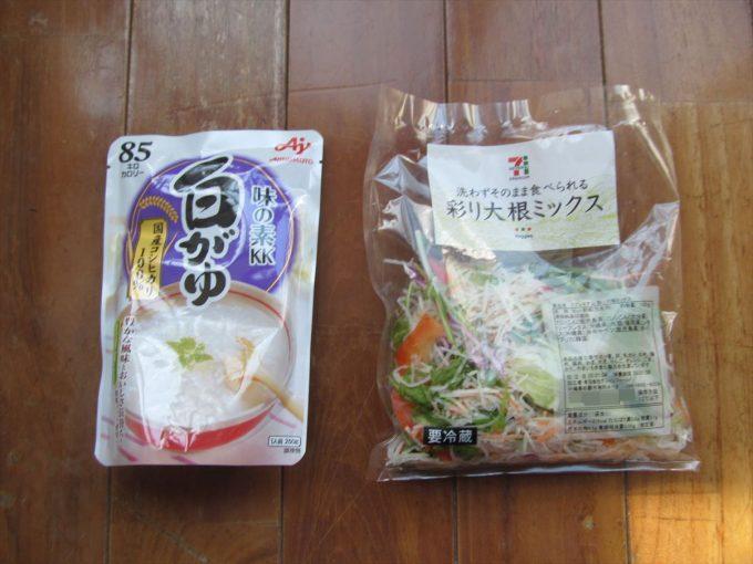 nanakusagayu-20200107-006
