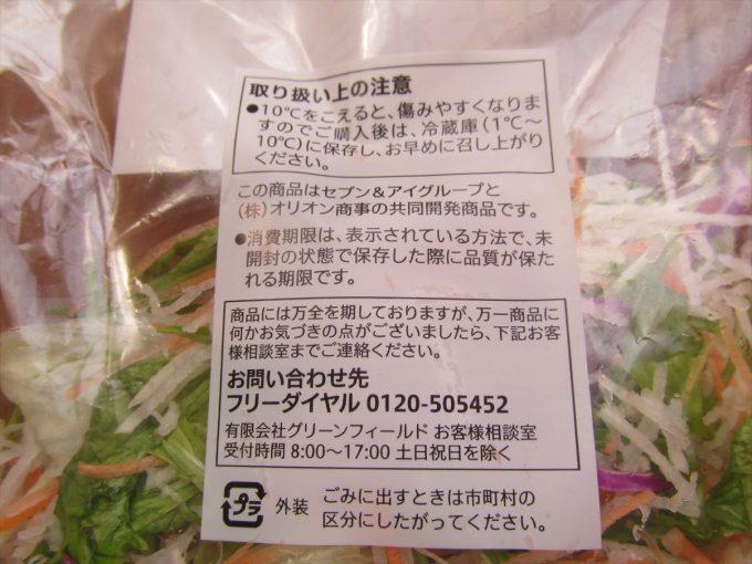 nanakusagayu-20200107-012