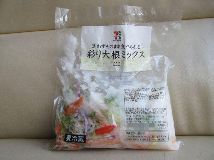 nanakusagayu-20200107-025