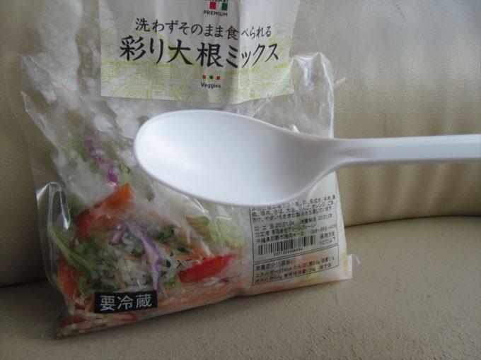nanakusagayu-20200107-027
