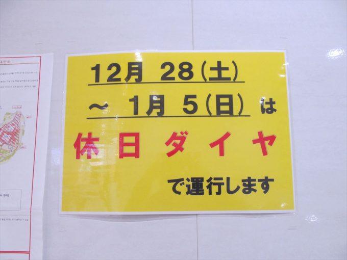tedako-uranishi-20191229-156