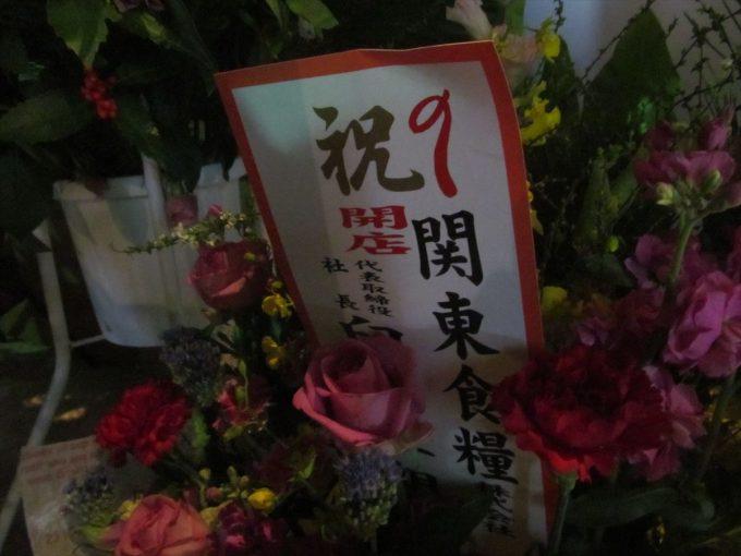 yakitonhinata-setagaya-20200111-016