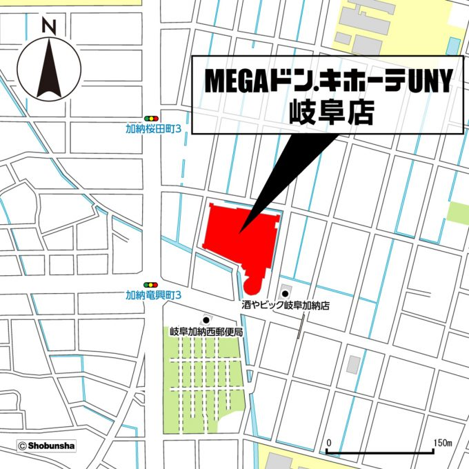 MEGAドンキホーテUNY岐阜店_地図_1205_20200217