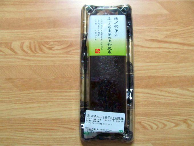setsubun-ehomaki-2020-001調整後