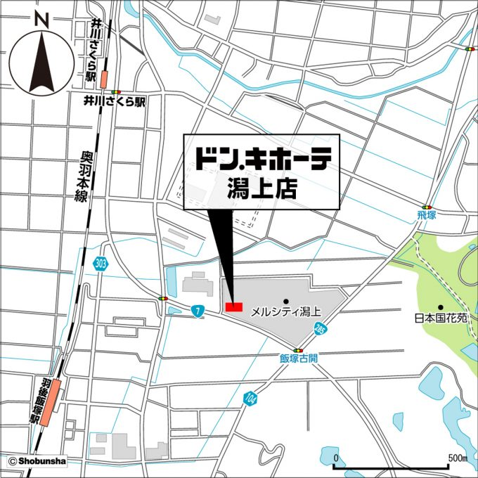 ドンキホーテ潟上店_地図_1205_20200212