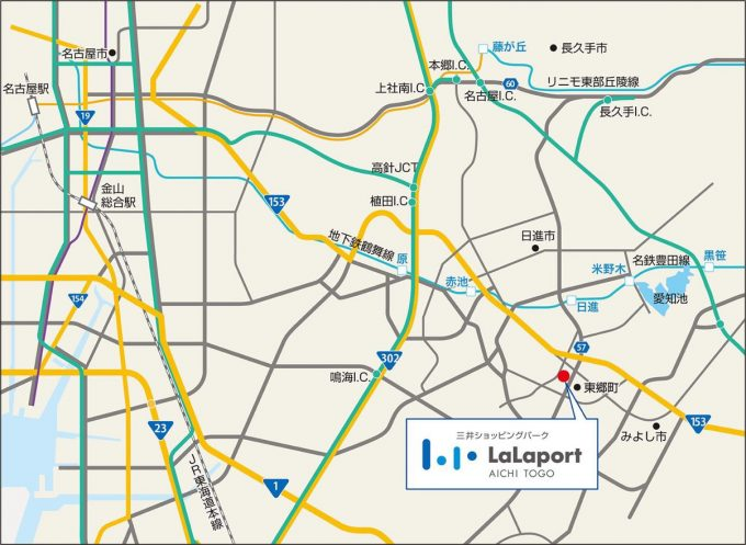 ららぽーと愛知東郷_広域地図_1205_20200213