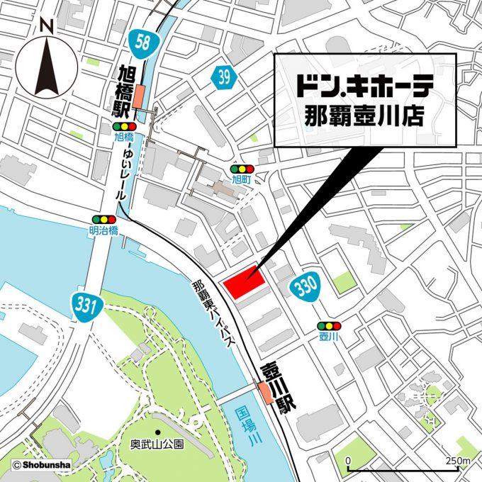 ドンキホーテ那覇壺川店_地図_1205_20200217