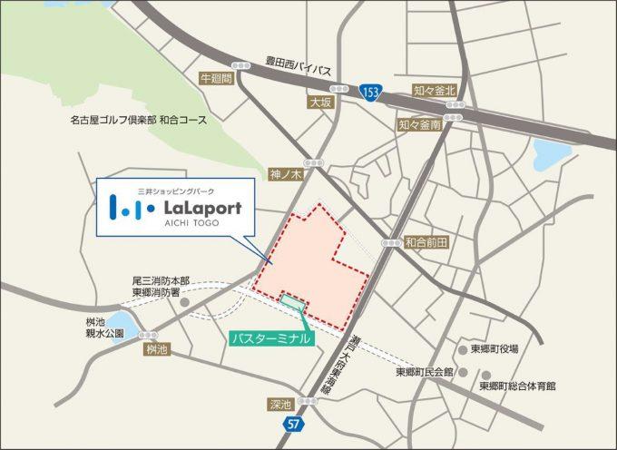 ららぽーと愛知東郷_周辺地図_1205_20200213