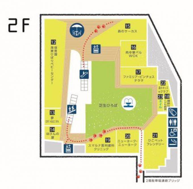 イオンスタイル海老江_2Fフロアマップ_1205_20200228