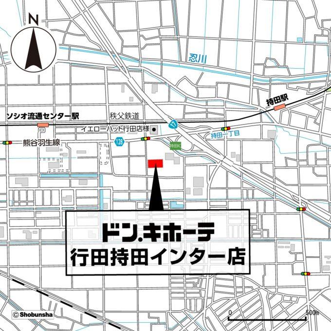 ドンキホーテ行田持田インター店_地図_1205_20200220