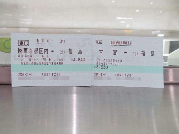 fukushima-20200204-003