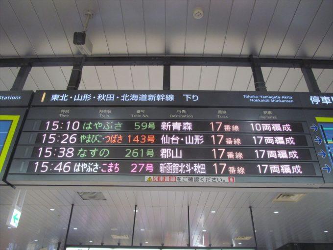 fukushima-20200204-005