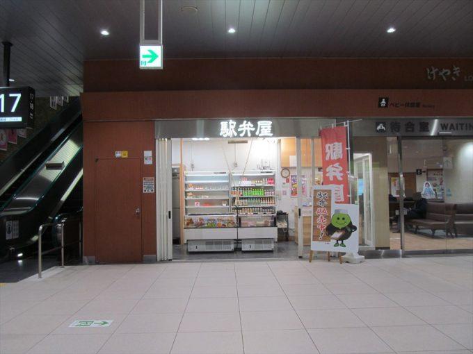 fukushima-20200204-007