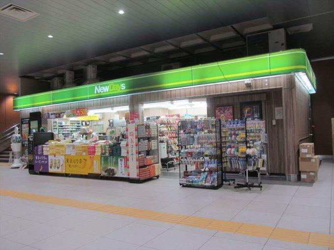 fukushima-20200204-008