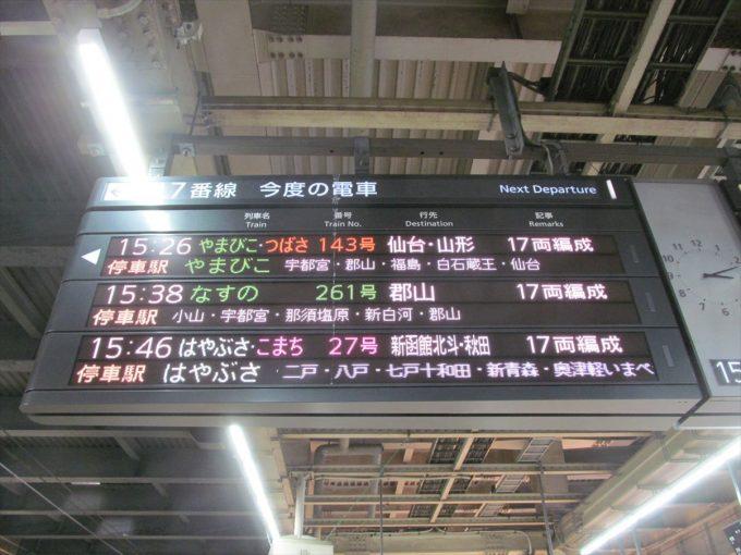 fukushima-20200204-011