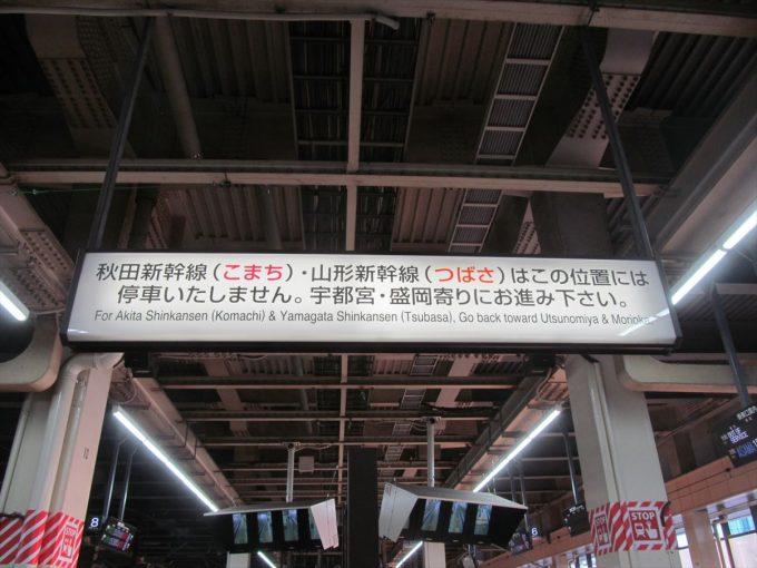 fukushima-20200204-012