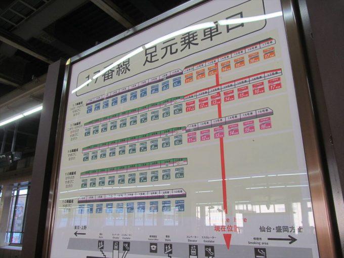 fukushima-20200204-022