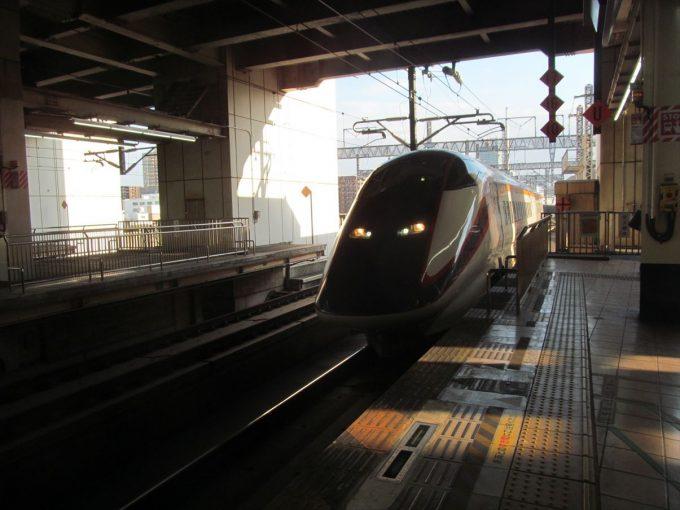 fukushima-20200204-024