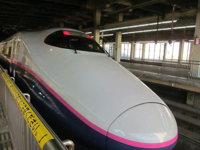 fukushima-20200204-026