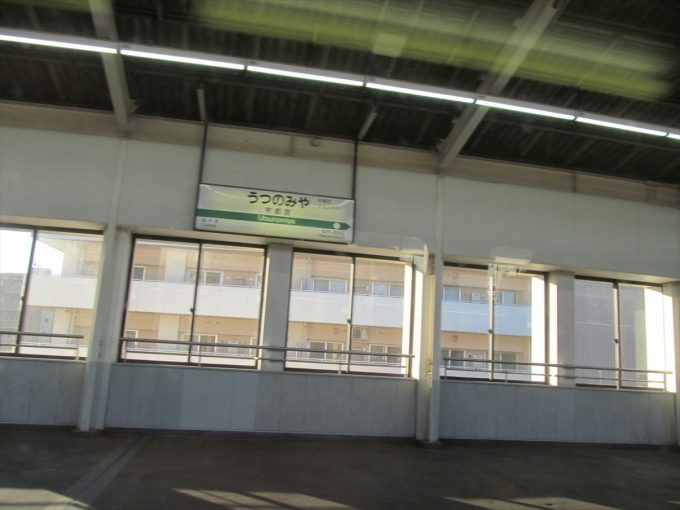 fukushima-20200204-035