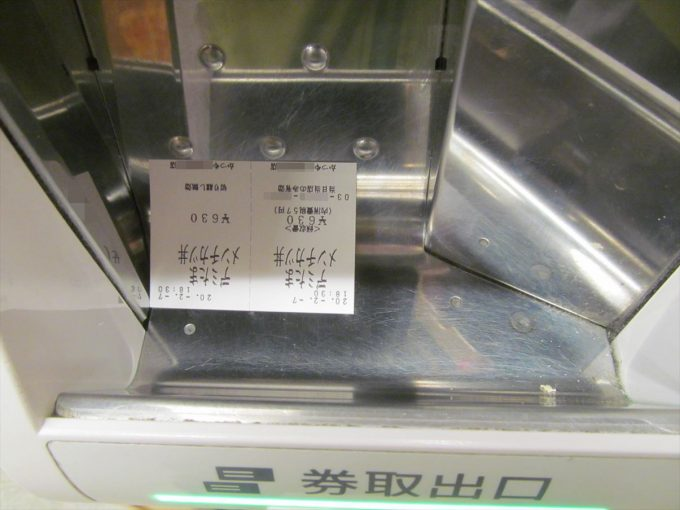 katsuya-demitama-mince-cutlet-20200207-031