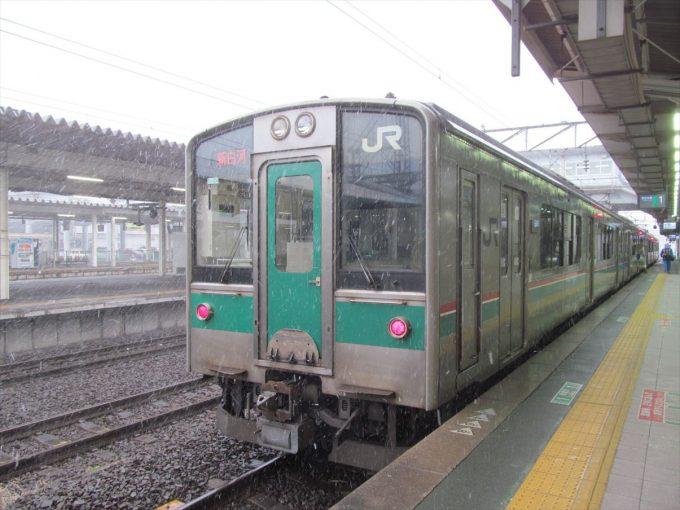 koriyama-20200205-007
