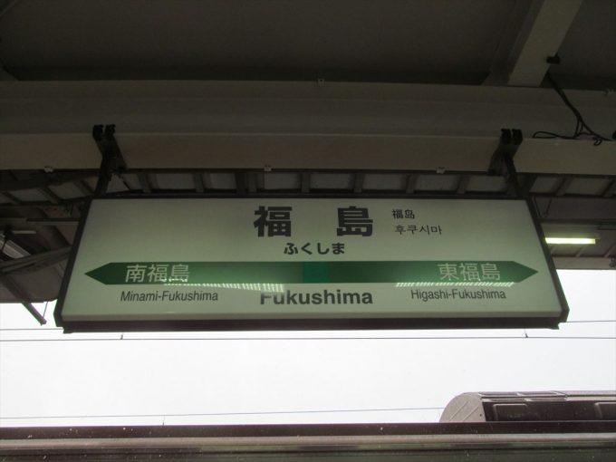 koriyama-20200205-008