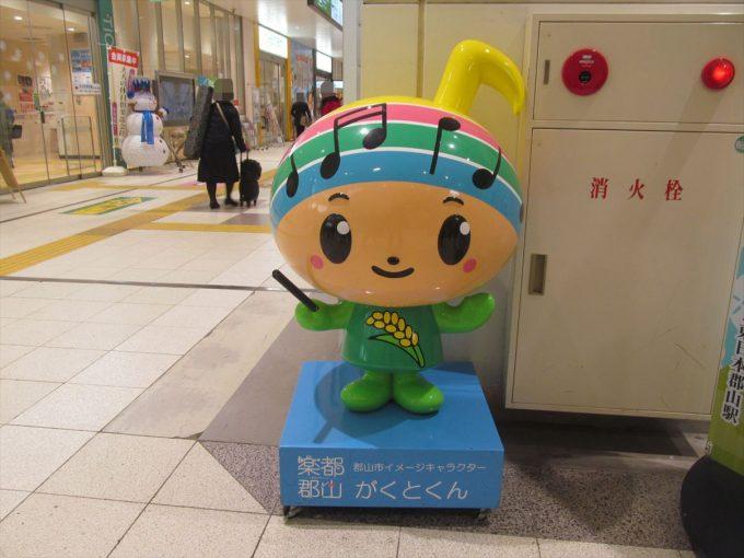 koriyama-20200205-021
