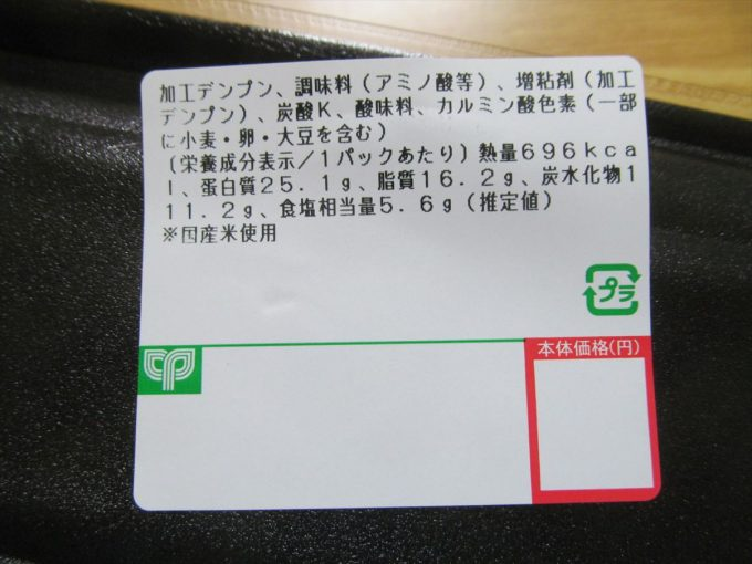 setsubun-ehomaki-2020-008