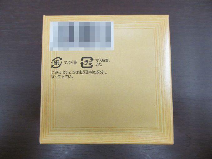 setsubun-fukumame-2020-014