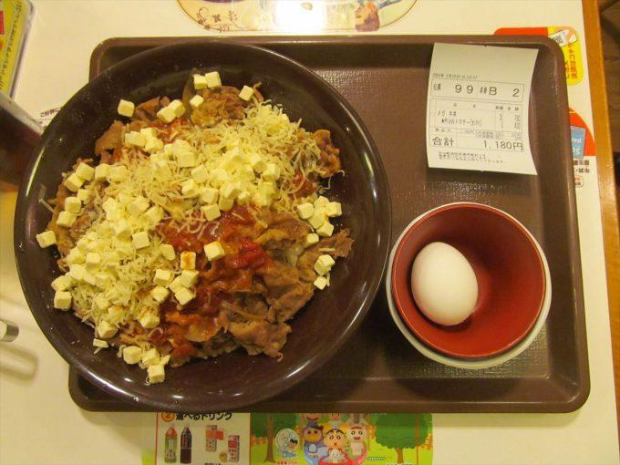 sukiya-cream-cheese-arabianta-gyudon-20200223-024