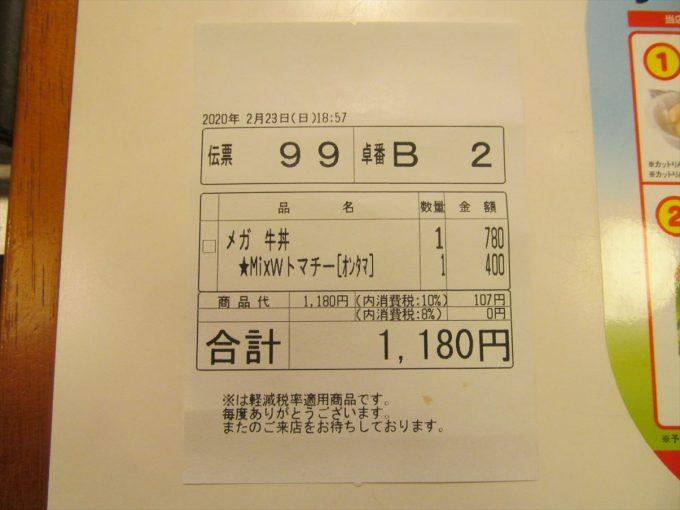 sukiya-cream-cheese-arabianta-gyudon-20200223-034