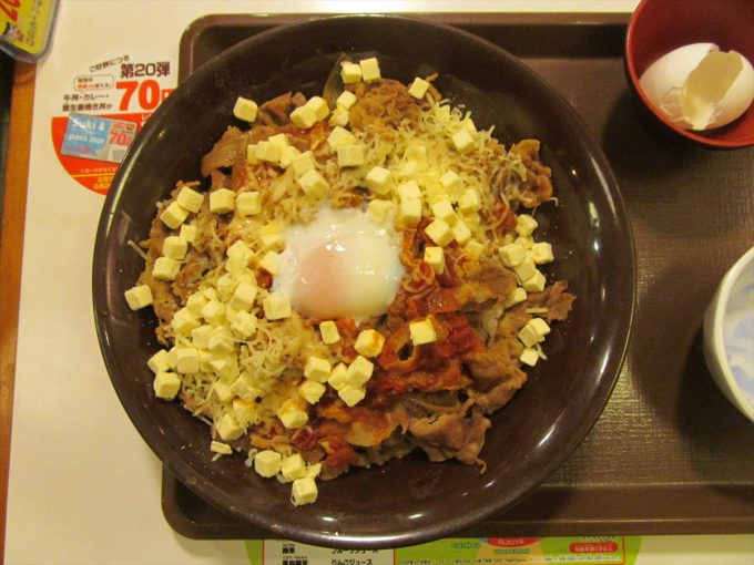 sukiya-cream-cheese-arabianta-gyudon-20200223-054