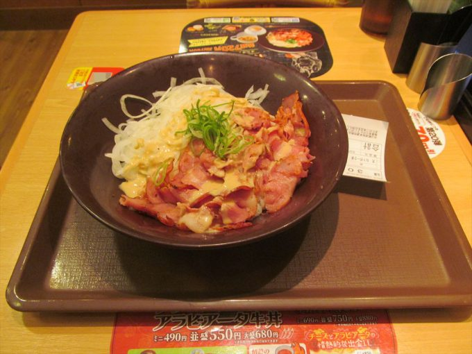 sukiya-new-york-pork-don-20200226-029