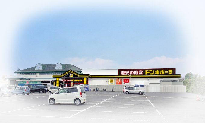 ドンキホーテ四国中央店_外観イメージ_1205_20200308